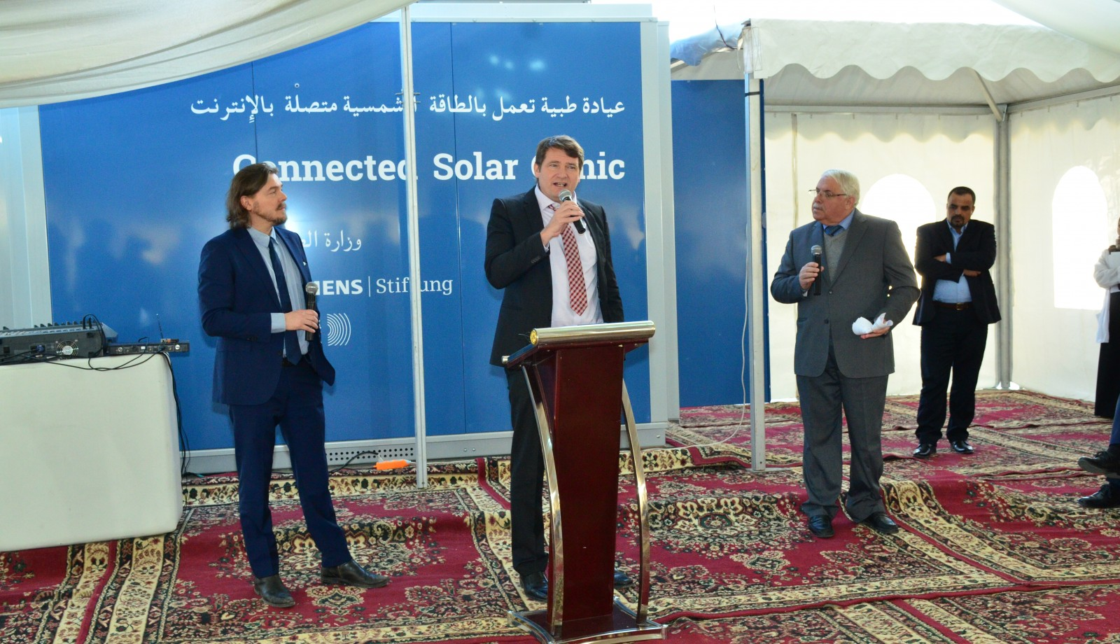 02_Connected Solar Clinic Inauguration