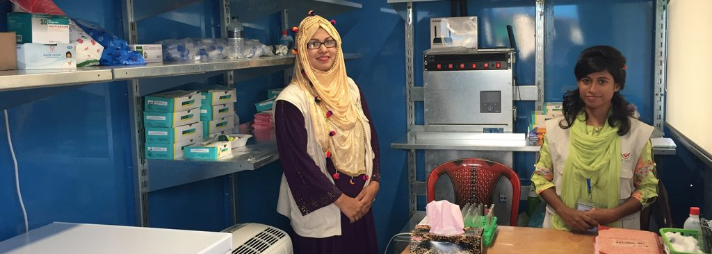Solar powered health care centre