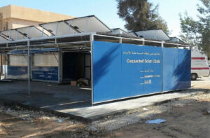 solar powered health center in jordan front picture 1